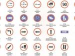 Reglamentarias o prescriptivas